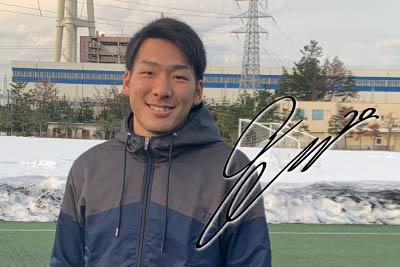 音泉翔眞選手2021_400