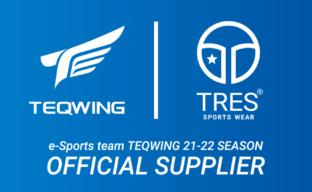 サプライヤー契約のお知らせ・TEQWING e-Sports(株式会社トレス)